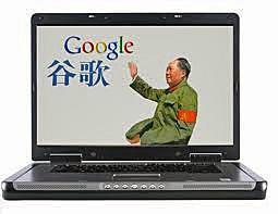 China authoritarianism